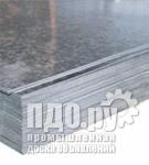 Оцинкованный лист НЛМК 1,0х1000х3000 мм